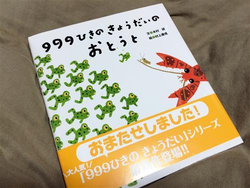 999-otama_576b.jpg