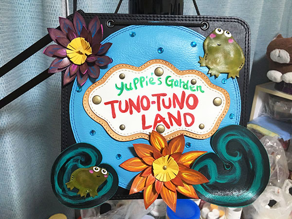 Yuppie's Garden TUNO-TUNO LAND_2418b.jpg