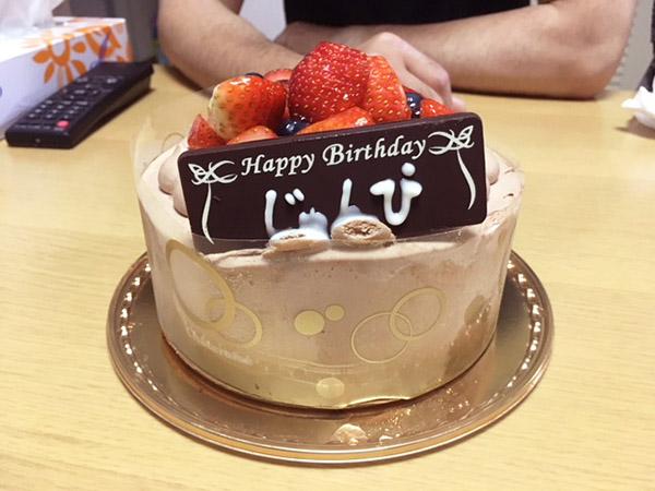 bd-cake2018_4323d.jpg