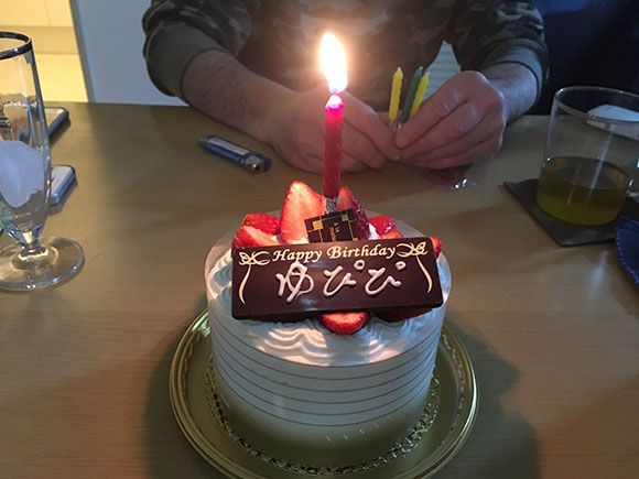 cake_4041b.jpg
