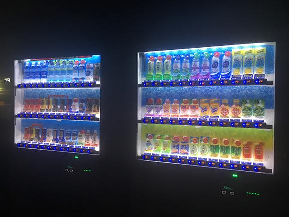 drink_5673b.jpg