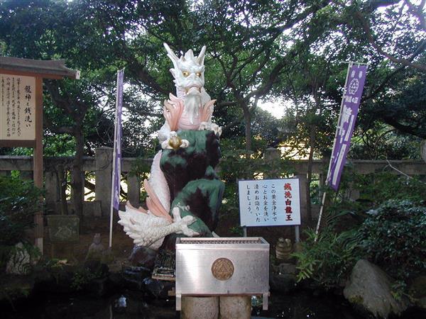 enoshima_P1010042a.jpg