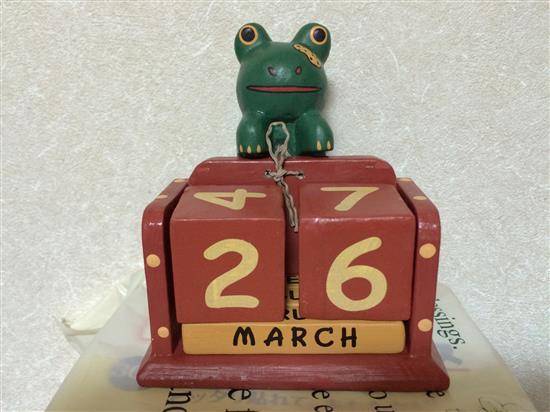 frog-g_011a.jpg