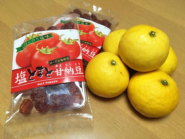 fruits_0648a.jpg