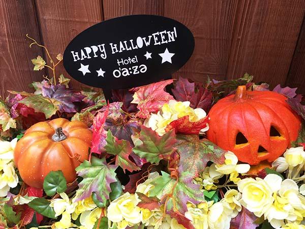 halloween_0158b.jpg