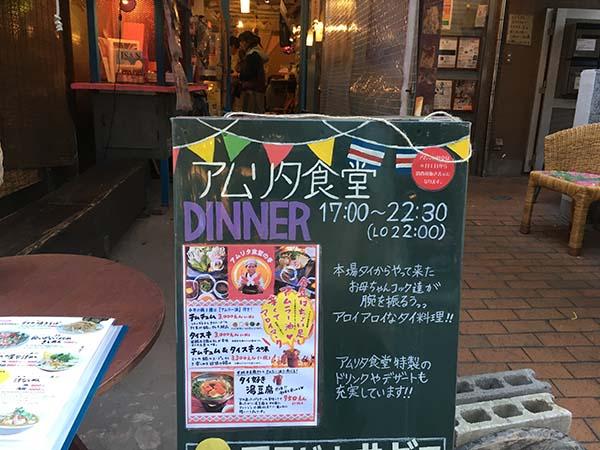 kichijouji_3530a.jpg