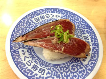 kurazushi_1324b.jpg