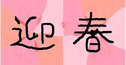 logo_116-11b.png