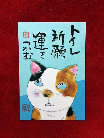 nobi-postcard_1093a.jpg