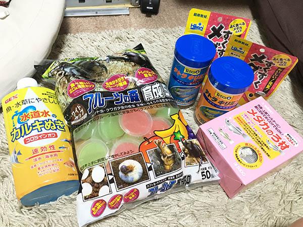 shiryou_5383a.jpg
